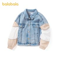 【3件4.5折:90】巴拉巴拉女童牛仔外套儿童童装中大童潮酷韩版女上衣