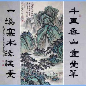中国青年美术家协会常务理事,中国扇子艺术学会会员,中国山水画院专业画家,山东美术家协会会员,国家一级美术师高云鹏(古人仙居)