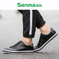 森马男鞋2017春季新款流行男鞋板鞋青年小白鞋子潮流拼色休闲鞋潮