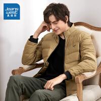 [每满400减150]真维斯男装 2018冬装新款 立领无缝修身羽绒