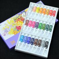 水粉颜料12色18色24色毕加索水粉画颜料学生绘画颜料12mL/支