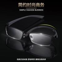 男款全框钛合金眼镜架配成品眼镜眼镜框架商务男士超轻眼镜框