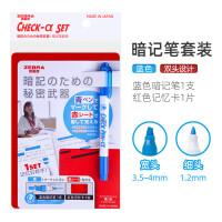 日本进口ZEBRA斑马暗记笔套装蓝色双头暗记笔红色记忆卡记号笔 暗记笔