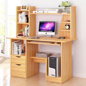 亿家达 组合电脑桌 带书架电脑桌 简约现代书桌书柜 台式电脑桌