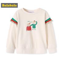 巴拉巴拉童装女童洋气卫衣2019新款秋装儿童上衣宝宝长袖潮ins女