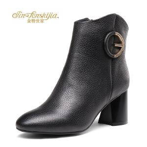 金粉世家 红蜻蜓旗下 2017秋季新款正品时尚短筒真皮粗跟女靴女鞋