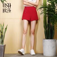欧莎2017夏装新款女装简约百搭修身直筒休闲短裤S117B52043