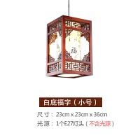 现代中式餐厅小吊灯茶楼仿古羊皮灯具中国风古典木艺灯饰楼梯吊灯