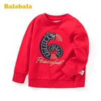 巴拉巴拉童装男童T恤宝宝长袖儿童春装2020新款红色刺绣套头衫男