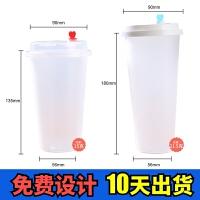 注塑杯 磨砂杯网红奶茶杯饮料果汁一次性塑料杯带盖500/700ml定制