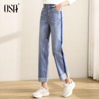OSA浅蓝色洗水高腰牛仔裤女2021年新款显瘦老爹裤宽松直筒裤子春