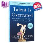 哪来的天才 英文原版 Talent Is Overrated: What Really Separates World