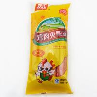 【包邮】双汇 火腿肠(鸡肉火腿肠) 240gx10包 整箱 特产肉类零食小吃 办公室零食