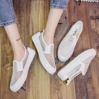 2017新款小白鞋女夏季透气网鞋帆布鞋韩版百搭懒人白鞋一脚蹬女鞋