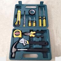 12件套家用组套工具五金组合工具汽车用应急礼品工具箱 大号