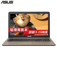 华硕(ASUS)X540LJ5005 15.6英寸i3 2G独显商务笔记本电脑 学生手提本 4G内存+500G硬盘官方