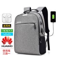 ?商务双肩包背包男士电脑包多功能防盗包韩版高中学生书包休闲旅行?