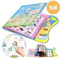 中英文点读书儿童点读机 宝宝益智早教玩具幼儿有声学习机0-3-6岁
