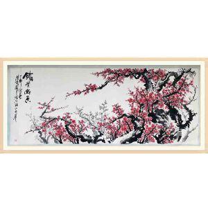 中国美术家协会主席 关山月《铁骨幽香》DW224
