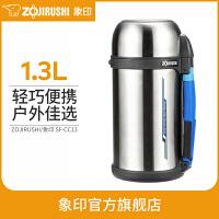 象印保温水壶CC13不锈钢大容量家用户外运动旅行壶便携车载保温瓶