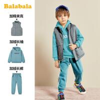 巴拉巴拉男童套装儿童秋冬2019新款小童宝宝童装三件套加绒运动服
