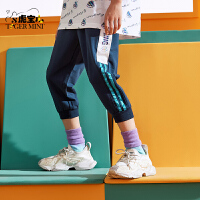 【3件2折:57.8元】小虎宝儿男童短裤七分裤儿童宽松薄款2021夏季新款中大童潮