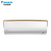 大金(DAIKIN) 1匹 变频 节能静音 冷暖 挂机空调 FTXJ325RCDW