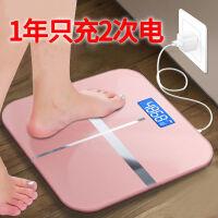 可选usb充电电子称体重秤精准家用健康秤人体秤减肥称重计器