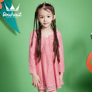 【3件3折 到手价:77.7元】水孩儿souhait女童女大童蕾丝连衣裙AZMCK402