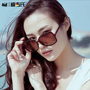 威古氏偏光太阳镜女潮明星款圆脸优雅个性韩版女士墨镜女9096