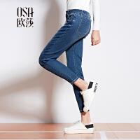 OSA欧莎秋季新款修身显瘦韩版铅笔裤 纯色牛仔裤女C53106