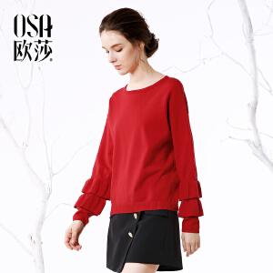 OSA欧莎2017冬装新款女装纯色时尚个性舒适毛衣