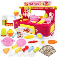 儿童过家家小孩厨房玩具套装组合宝宝做饭女孩煮饭仿真餐具快餐车 粉色充电版