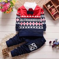 男宝宝套装童装男童春秋纯棉两件套1-3岁男孩卫衣运动装