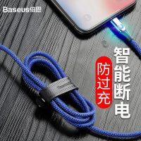 Baseus倍思 C指示灯苹果数据线 iPhone苹果快充闪充充电线