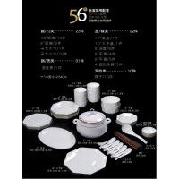【家�b� 夏季狂�g】北�W骨瓷碗碟套�b白色��s景德�陶瓷餐具家用碗�P�M合 八角 56件豪�A配置 八角全套(少量�F�)
