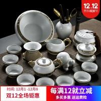 哥窑茶具套装家用简约陶瓷汝窑釉开片泡茶壶盖碗茶杯茶盘茶道配件
