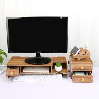 电脑显示器增高架子屏底座支架办公桌面键盘收纳抽屉式置物整理架收纳架储物架 柚木 双抽屉(送笔筒 手机架)