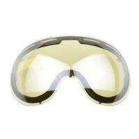 滑雪镜片夜视增亮HB1065 HB1068夜视增亮镜片滑雪眼镜