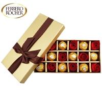 【顺丰包邮】费列罗(FERRERO) DIY18格礼盒 9粒金莎巧克+9朵花混合 情人节礼物