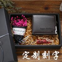 520情人节浪漫生日礼物男生送男友男朋友特别实用个性diy创意走心