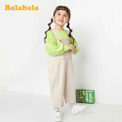 巴拉巴拉童装儿童裤子女童背带裤春季2020新款小童宝宝长裤文艺