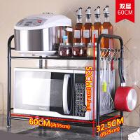 厨房置物架微波炉省空间落地橱柜收纳多层不锈钢锅架4层烤箱架