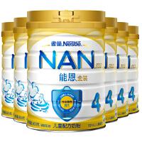 【当当自营】雀巢Nestle能恩4段儿童配方奶粉900g罐装*6