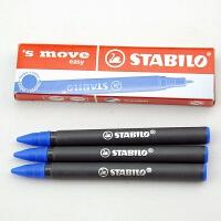 德国思笔乐 STABILO水笔芯/适用于握笔乐水笔替芯 0.5mm
