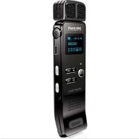 飞利浦VTR7100高清降噪30米远距离录音笔 8G 专业正品 电话录音