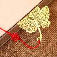 碳墨轩中国风 创意黄铜书签系列梧桐叶 中国结*自用品文具读书