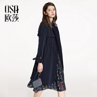 欧莎2018春装新款女装 抽绳收腰设计 帅气干练 风衣A23010