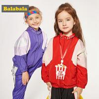 巴拉巴拉童装儿童外套女童洋气秋装2019新款韩版小童宝宝轻薄上衣