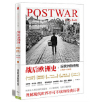 【旧书二手书9成新】战后欧洲史(卷一):旧欧洲的终结1945-1953 Tony Judt 9787508646138